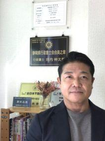 代表 坪内伸太郎