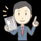 不動産売却価格の査定・相続人調査
