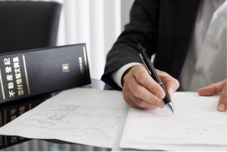 不動産の買取り・売却方法について