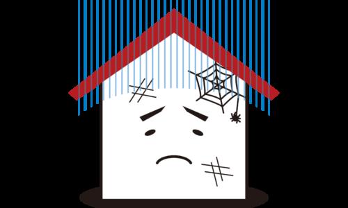 空き家が増え続ける原因と空き家の問題点